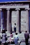 Greece - 1962