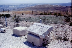 Ramat Rahel - Israel - 1962