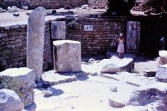Ashkelon - Israel - 1962