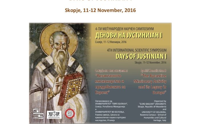 4nd International Symposium Days of Justinijan 2016 - Call for Papers en final7