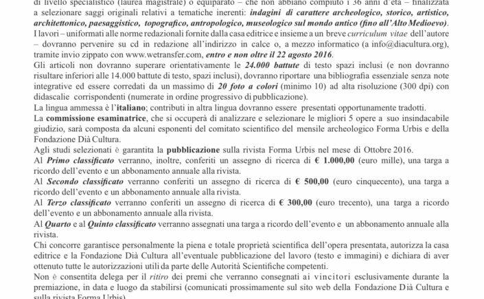bando2016 (1)