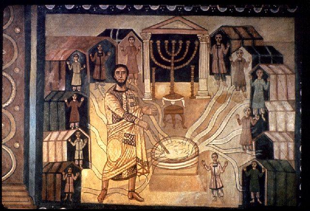 Mandel Postdoctoral Fellowships in Humanities & Jewish Studies for