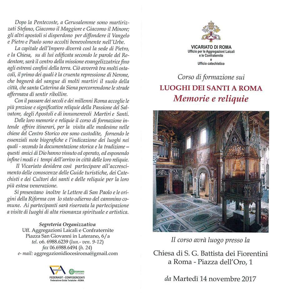Corso di formazione sui luoghi dei santi a roma memorie e - Corso di design roma ...